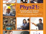 Colloquium: Creating Rewarding Careers in Industrial Physics and Physics Education (Oct 4, 2019)